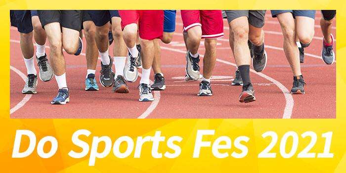 Do Sports Fes 2021